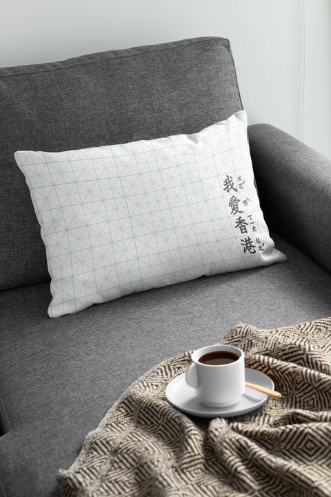 pillow-mockup-featuring-a-cup-of-coffee-on-a-sofa-31306 (9).png