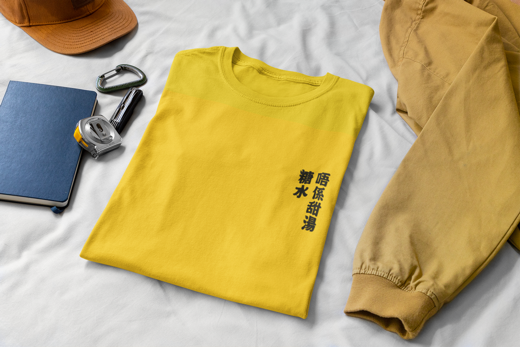 mockup-of-a-folded-t-shirt-on-a-bed-with-some-working-tools-33921 (8).png