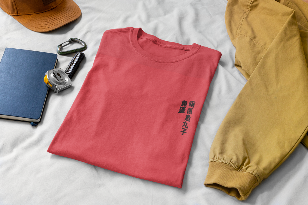 mockup-of-a-folded-t-shirt-on-a-bed-with-some-working-tools-33921 (3).png