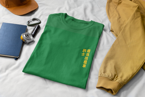 mockup-of-a-folded-t-shirt-on-a-bed-with-some-working-tools-33921.png