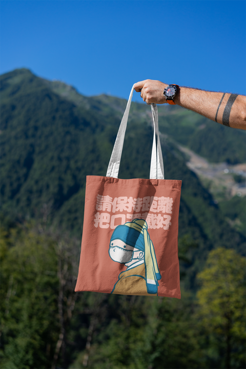 mockup-featuring-a-man-s-hand-holding-a-tote-bag-against-a-natural-scenery-3131-el1 (29).png