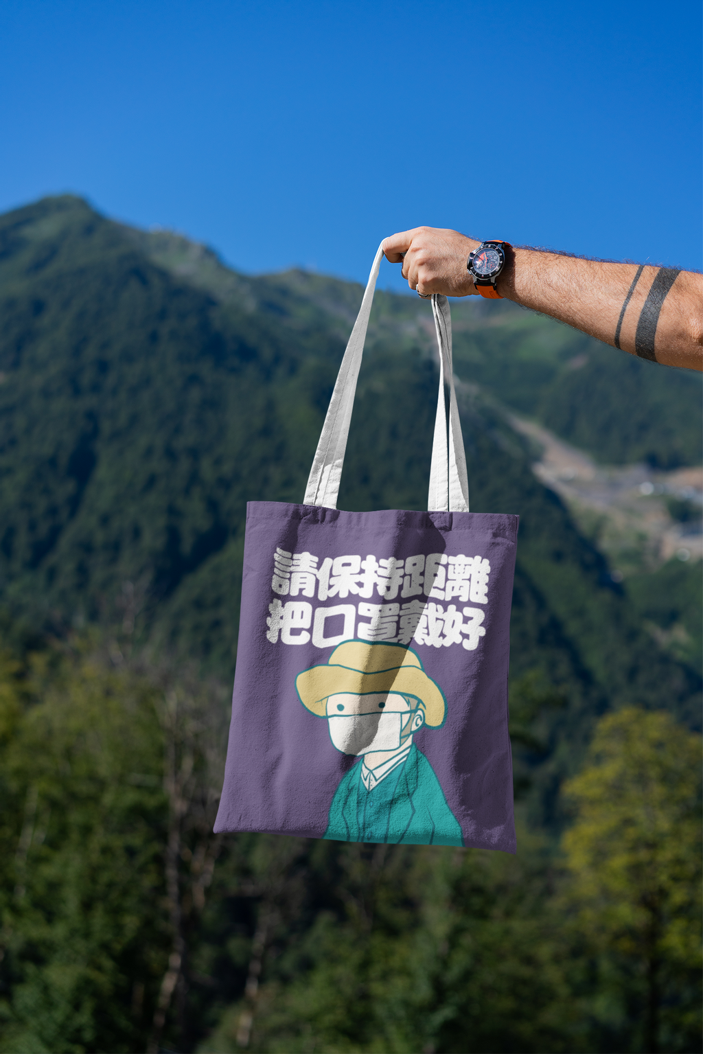 mockup-featuring-a-man-s-hand-holding-a-tote-bag-against-a-natural-scenery-3131-el1 (33).png