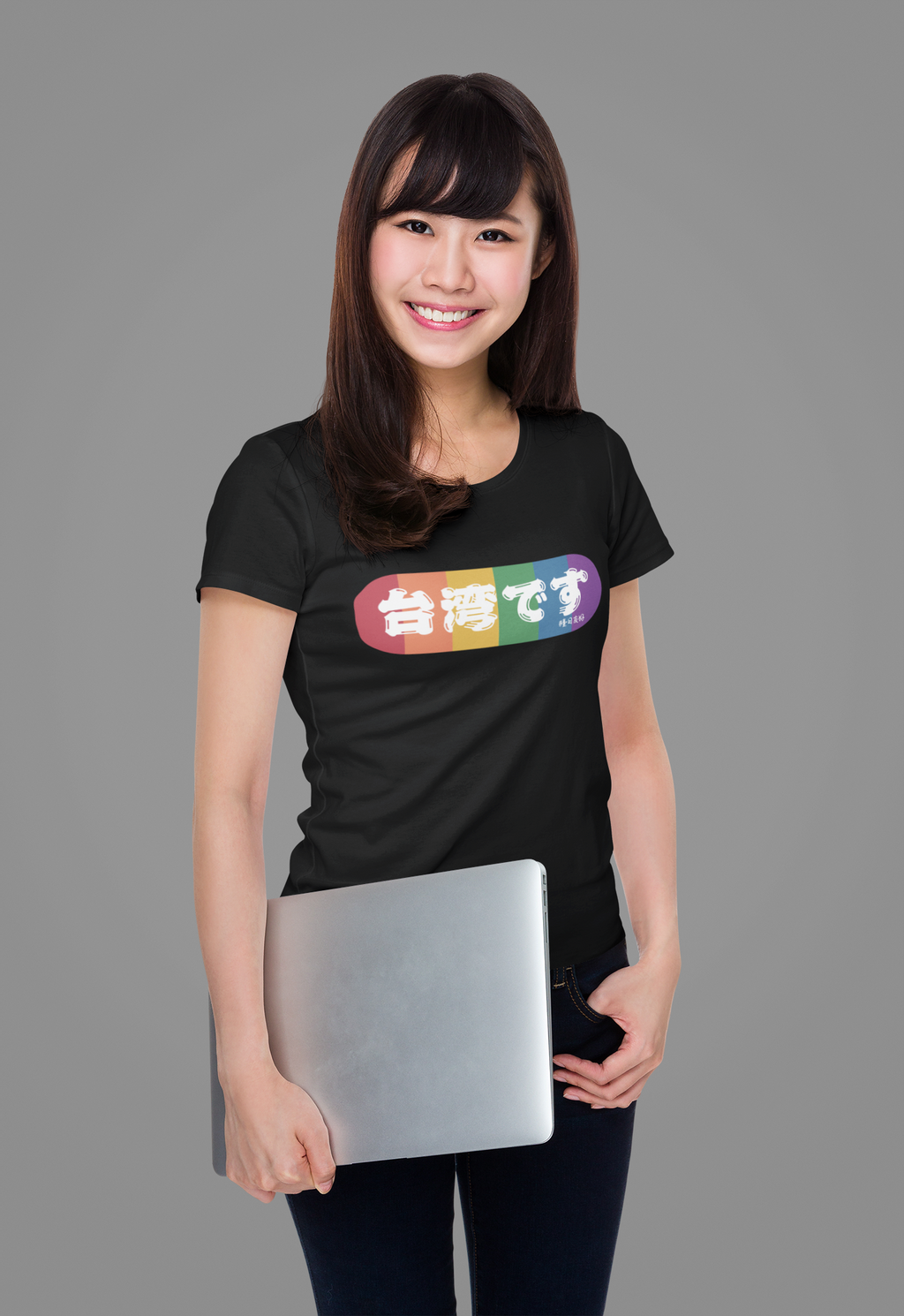 t-shirt-mockup-featuring-a-woman-holding-a-laptop-m2537-r-el2.png