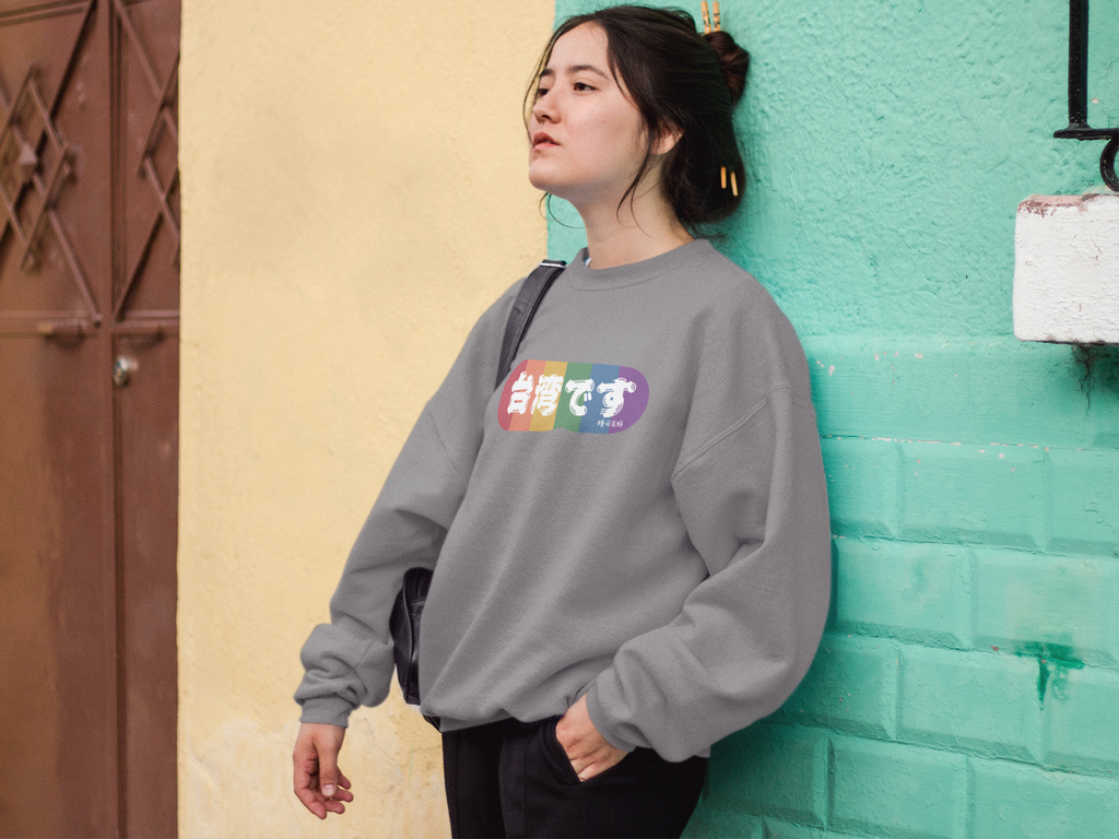 crewneck-mockup-of-a-young-woman-leaning-against-a-green-wall-in-the-street-a12683.png
