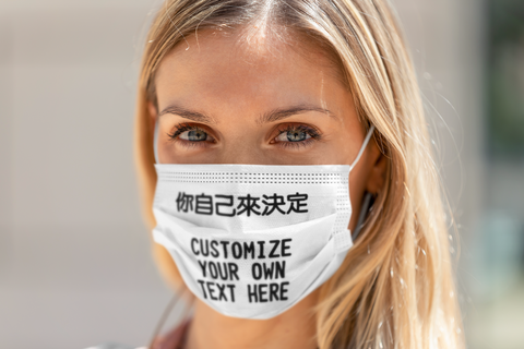 face-mask-mockup-featuring-a-serious-woman-looking-to-the-camera-46381-r-el2 (2).png