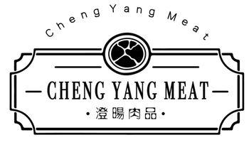 澄暘肉品|基隆肉品專賣店|線上購物商城