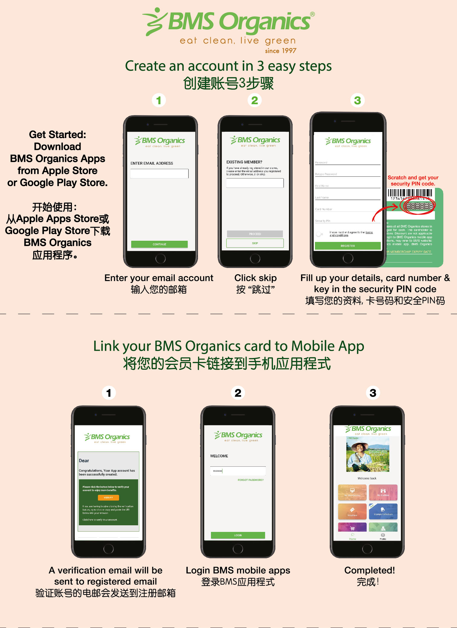How to download BMS App new ol-02.jpg