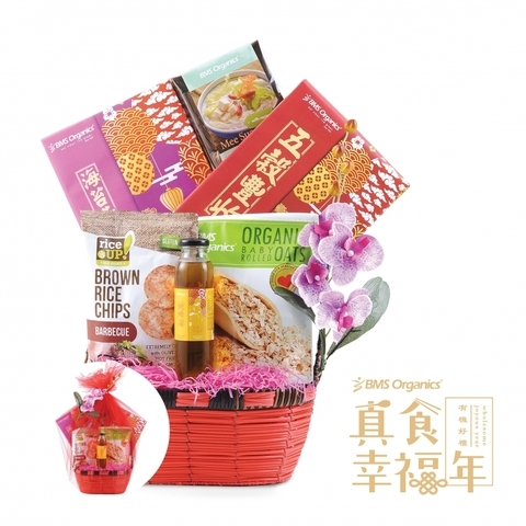 BMS ORGANICS-CNY Hamper 1188 (1 unit) [Early Bird Pre-Order]