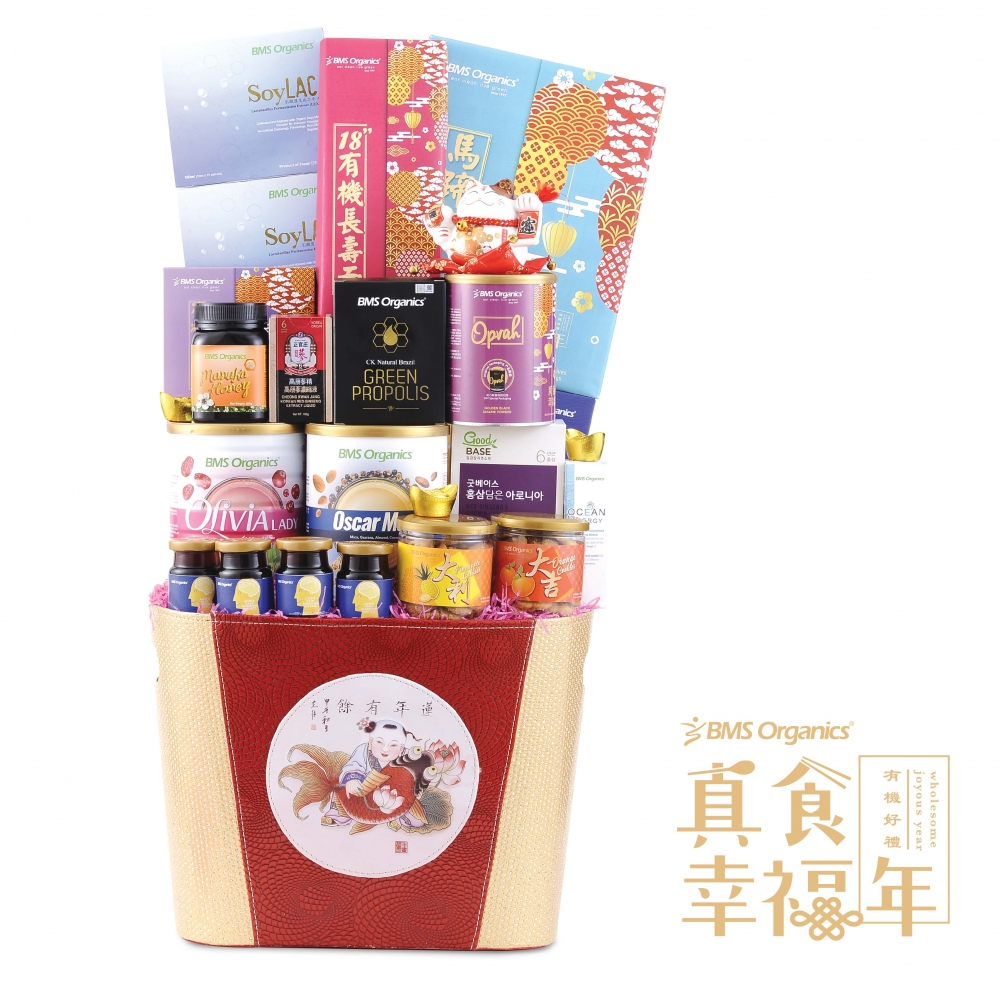 BMS ORGANICS-CNY Hamper 18888 (1 unit) [Early Bird Pre-Order]