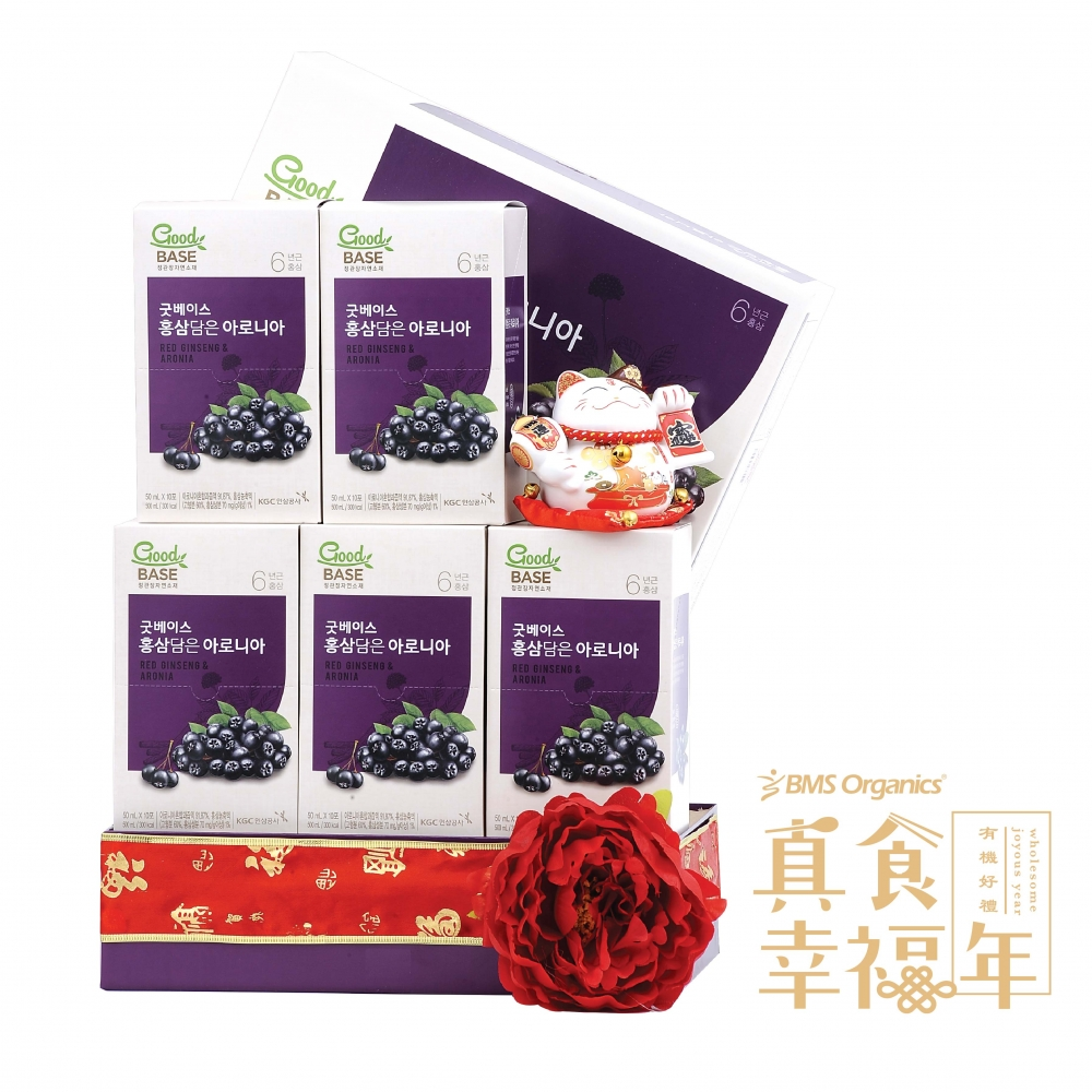 BMS ORGANICS-CNY Hamper 3988 B (1 unit) [Early Bird Pre-Order]