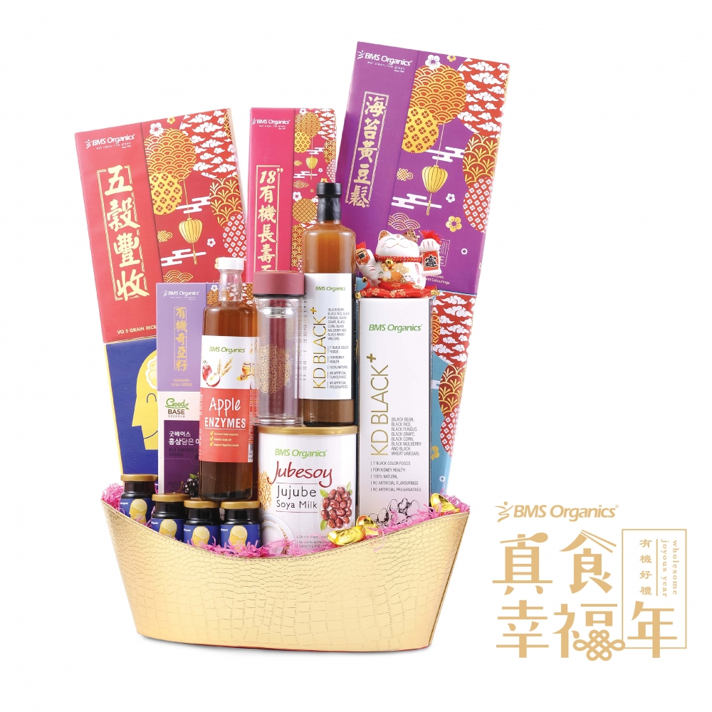 BMS ORGANICS-CNY Hamper 5888 (1 unit) [Early Bird Pre-Order]