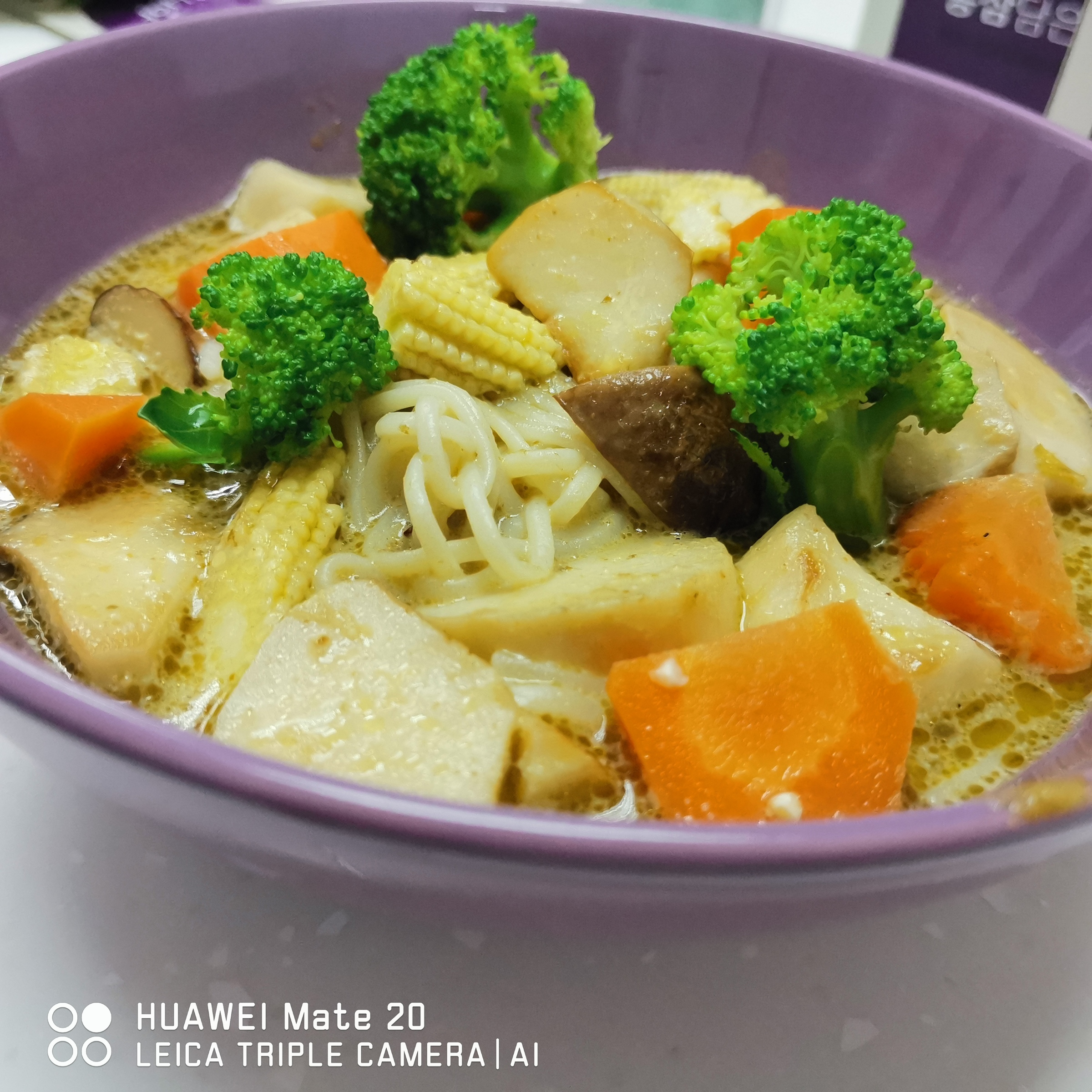 Green_Curry_Noodles.jpg