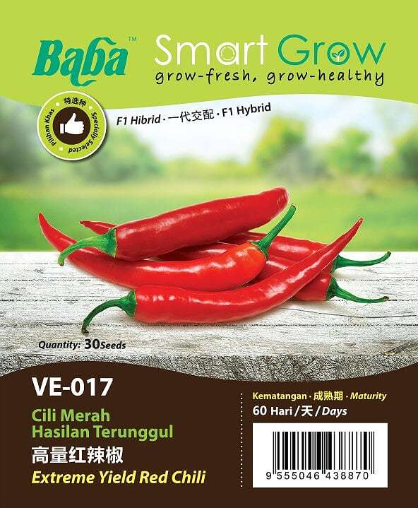 VE017_Extreme Yield Red Chili.jpg