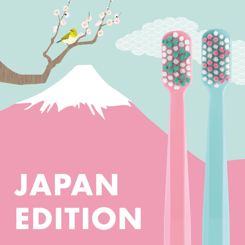 picture-toothbrushes-special_editions-2020-japan-facebook_v2-1080x1080.jpg.jpg
