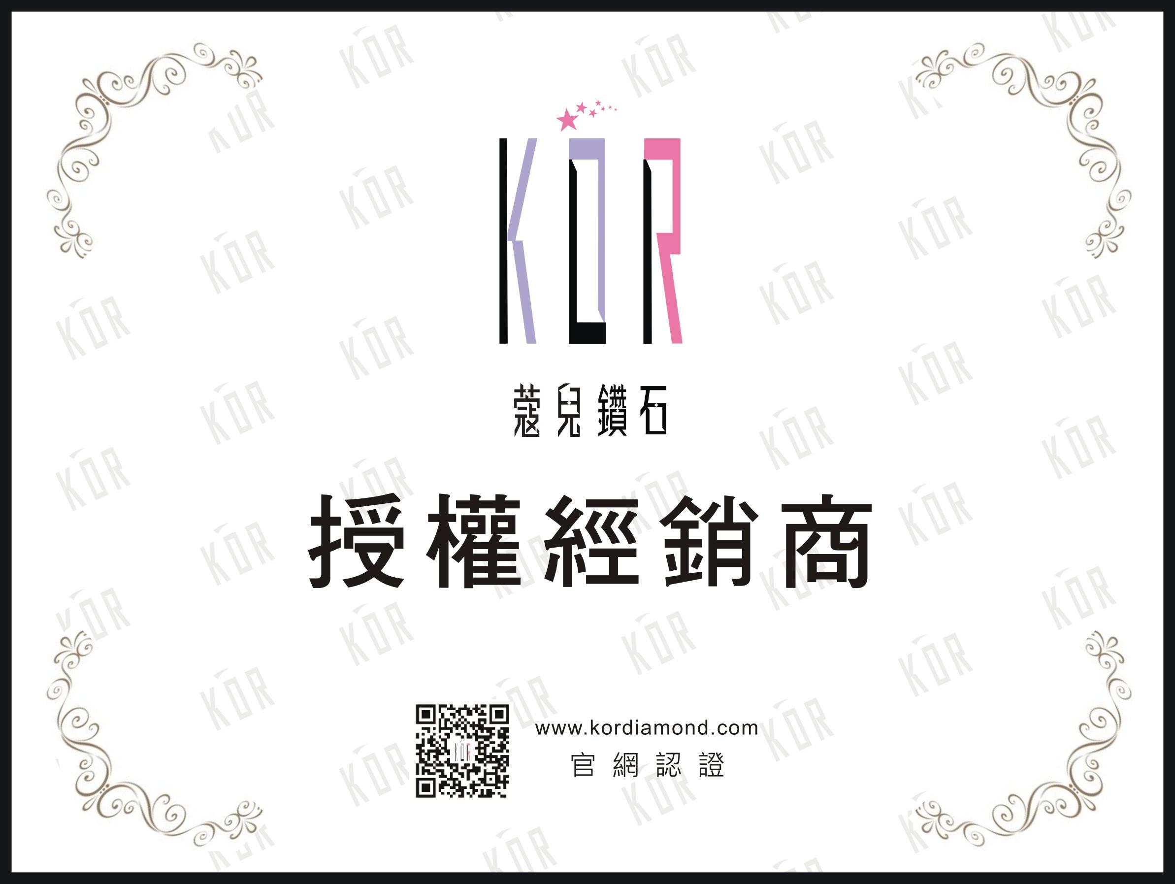 經銷商授權證20x15.jpg