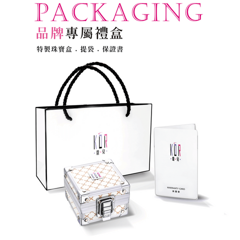 PACKAGE-1200X1200.png
