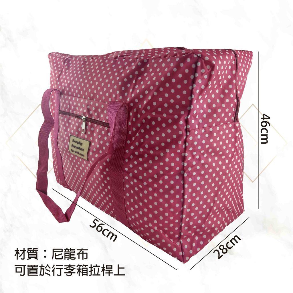 行李袋 棉被收納袋(大)2.jpg
