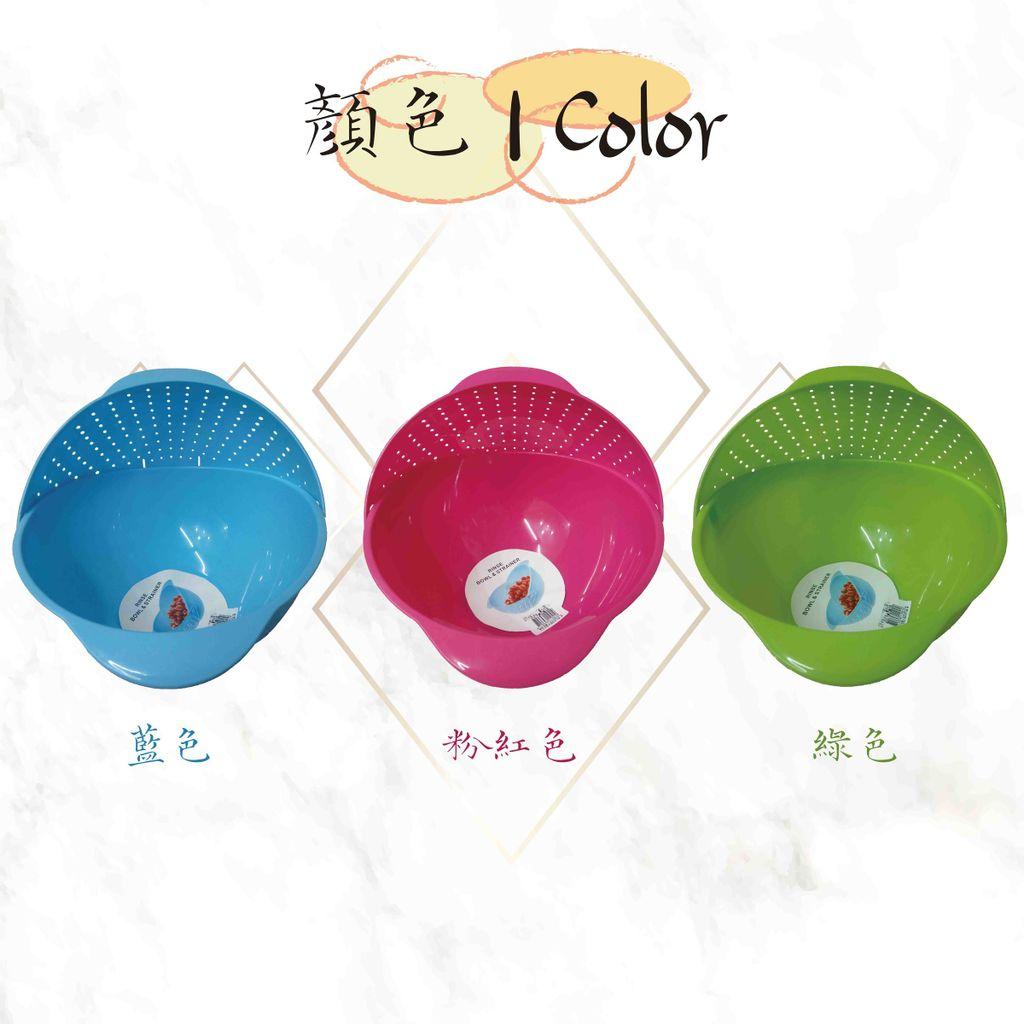 3.顏色.jpg