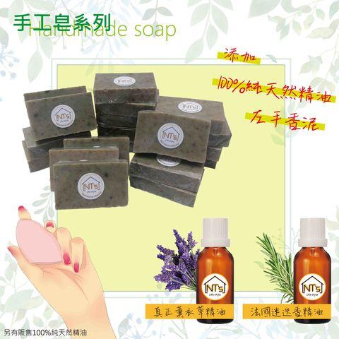 左手香沐浴皂2.jpg