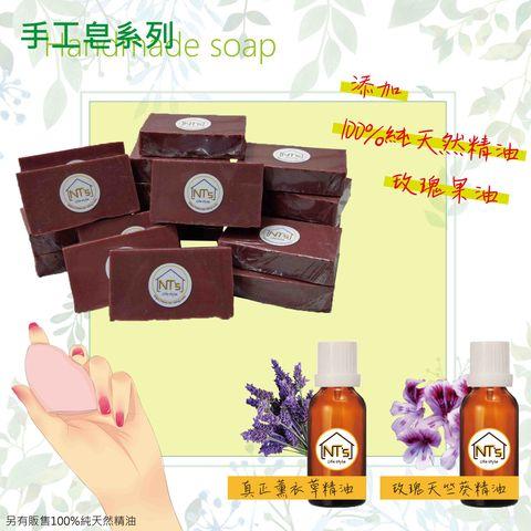 玫瑰洗顏沐浴皂2.jpg