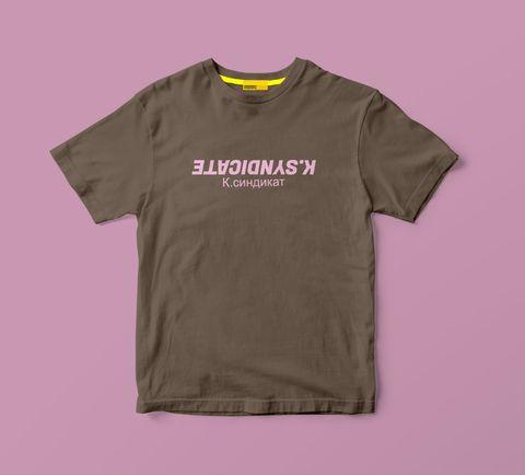 T-shirt Mockup Small Circle-Front.jpg