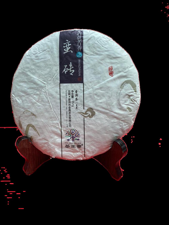 蛮砖(生茶)2_T.png