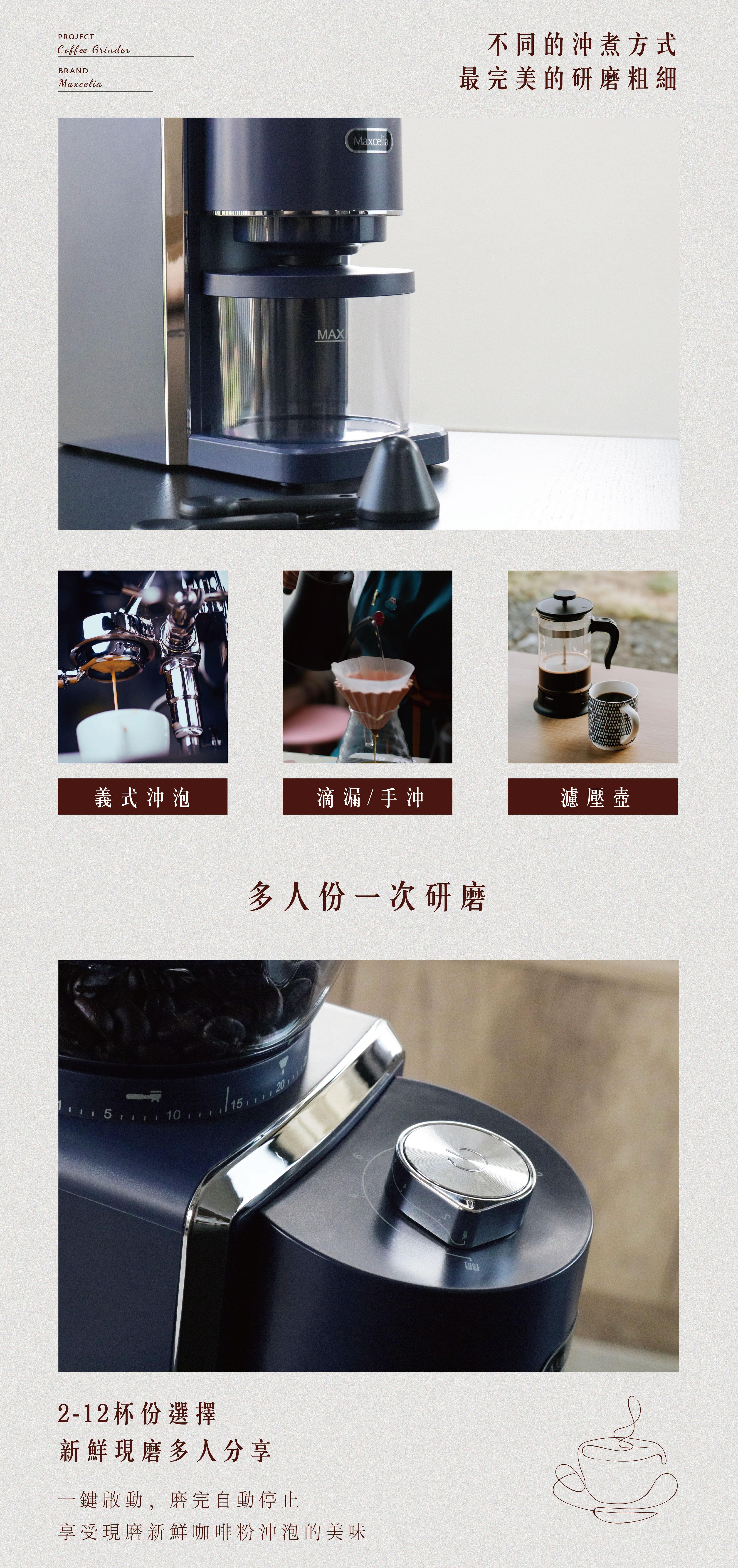 MX-0120CG_商品頁_修_1008-04.jpg