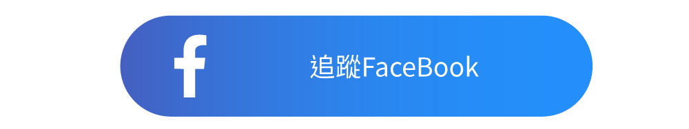 Landing-Page-naturafit-鎂_按鈕_FB.png