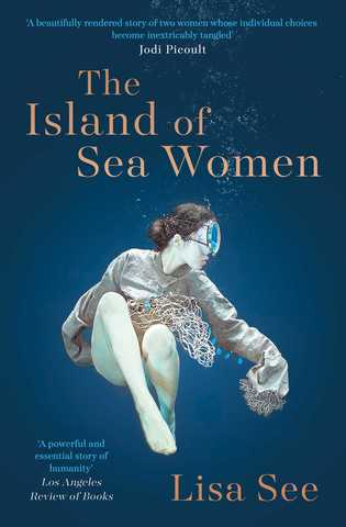 the-island-of-sea-women-9781471183836_hr.jpg