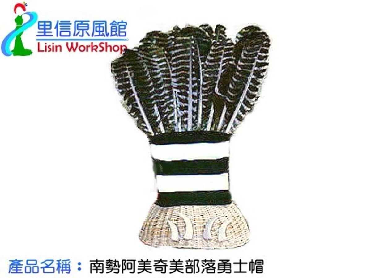 2001年,東華原民服飾之美的分享