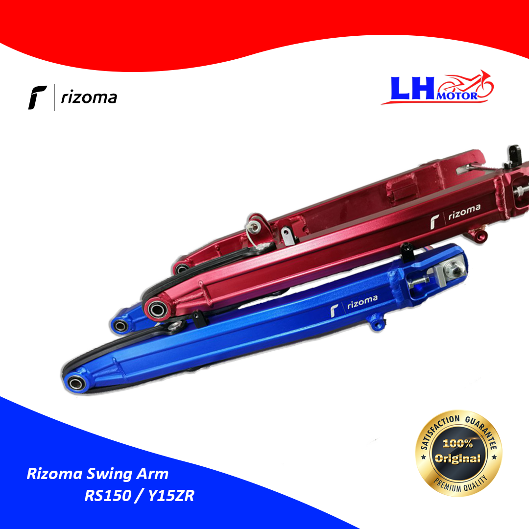 rizoma-swing-arm-1.png