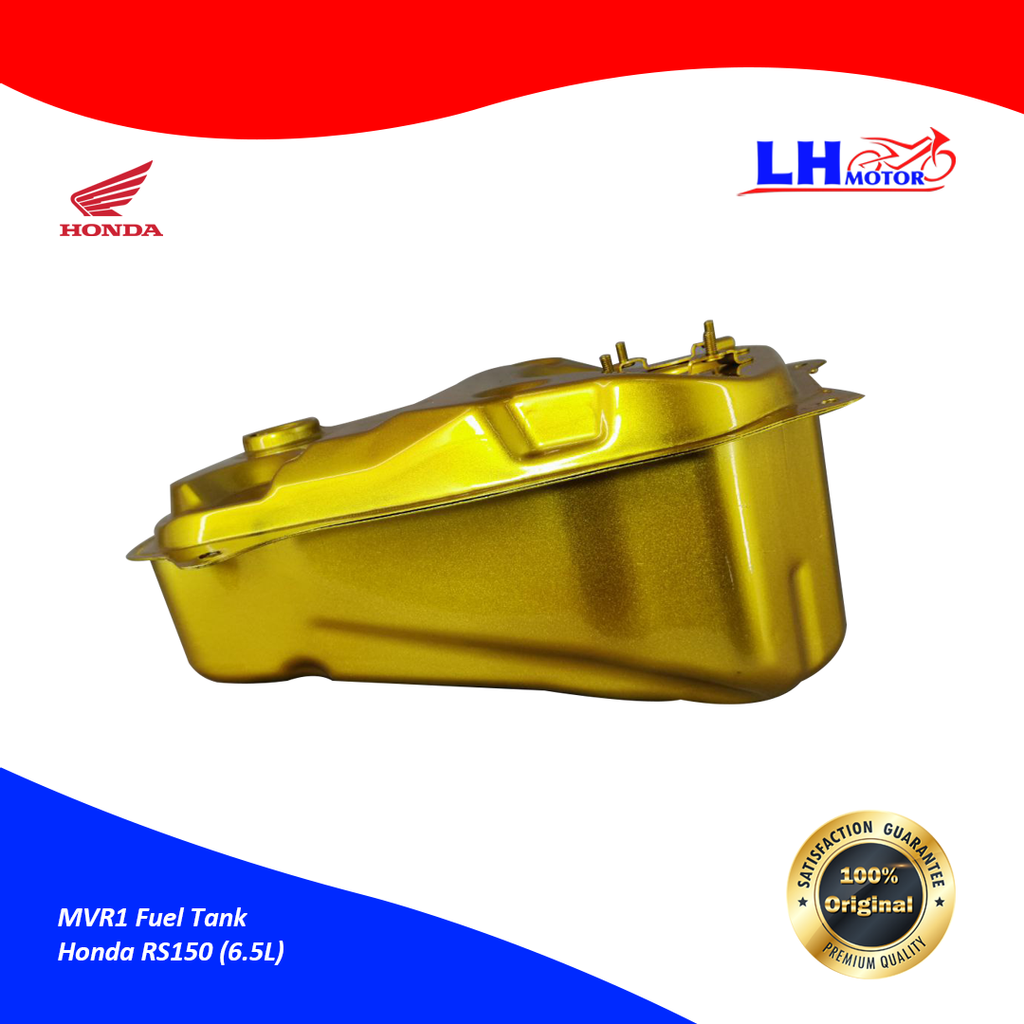 MVR1-Fuel-Tank.png