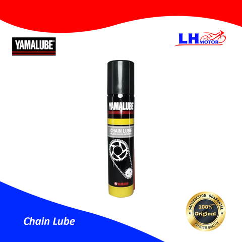Chain-lube-2.png