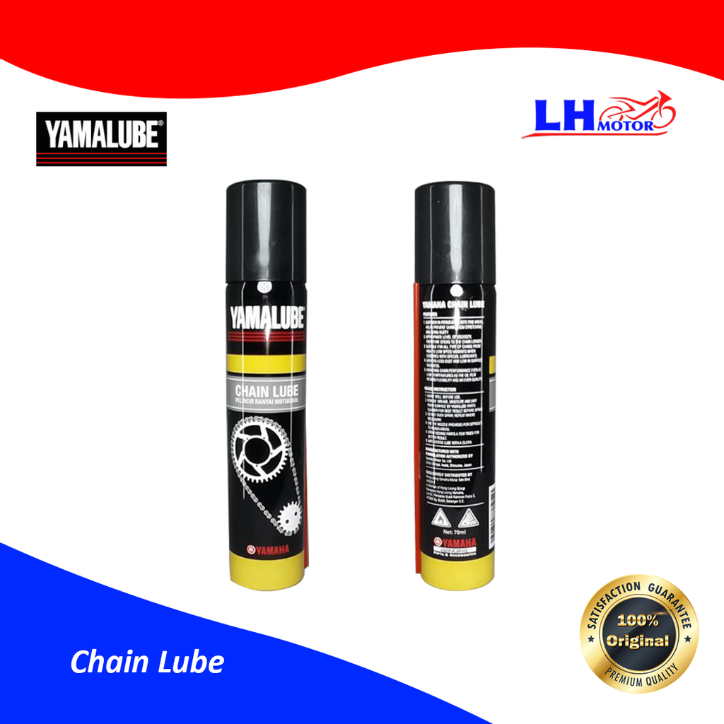 Chain-lube.png