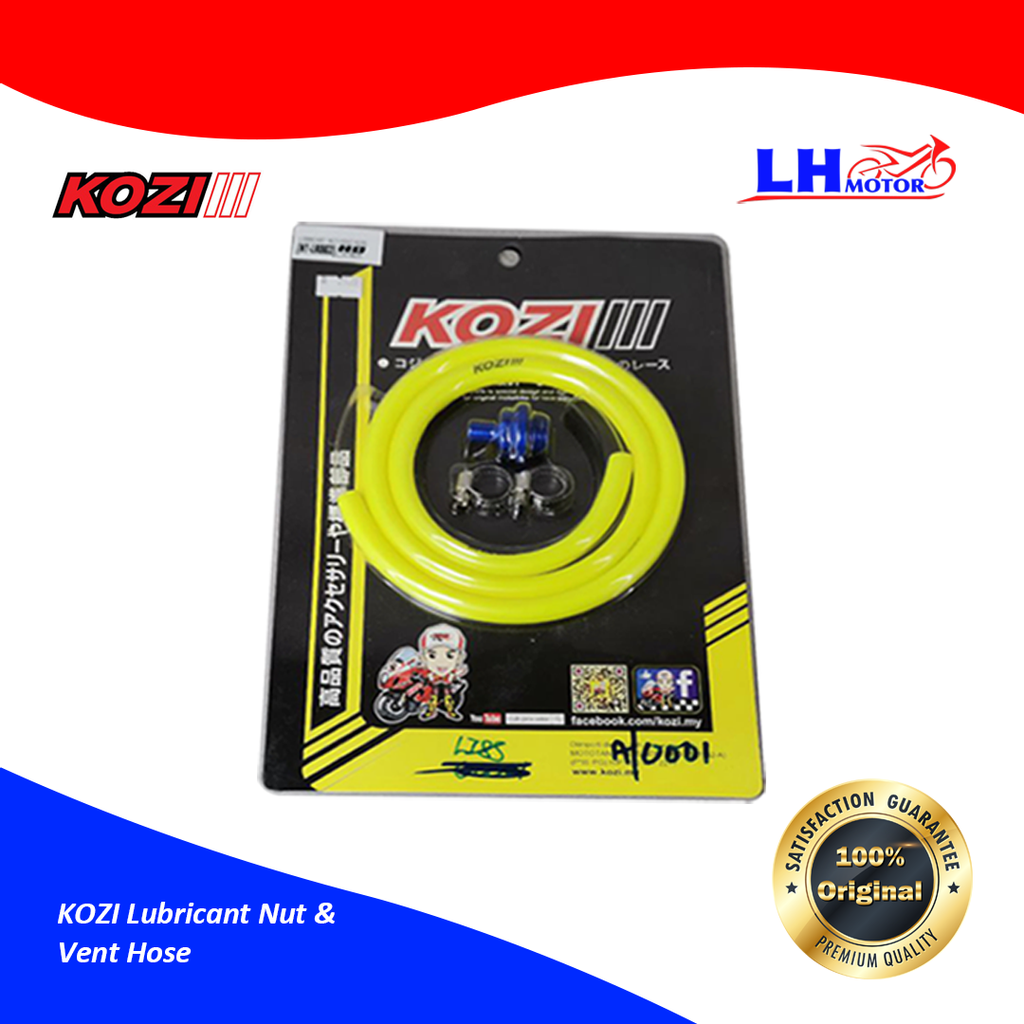 lubricant-nut&vent-hose-3.png