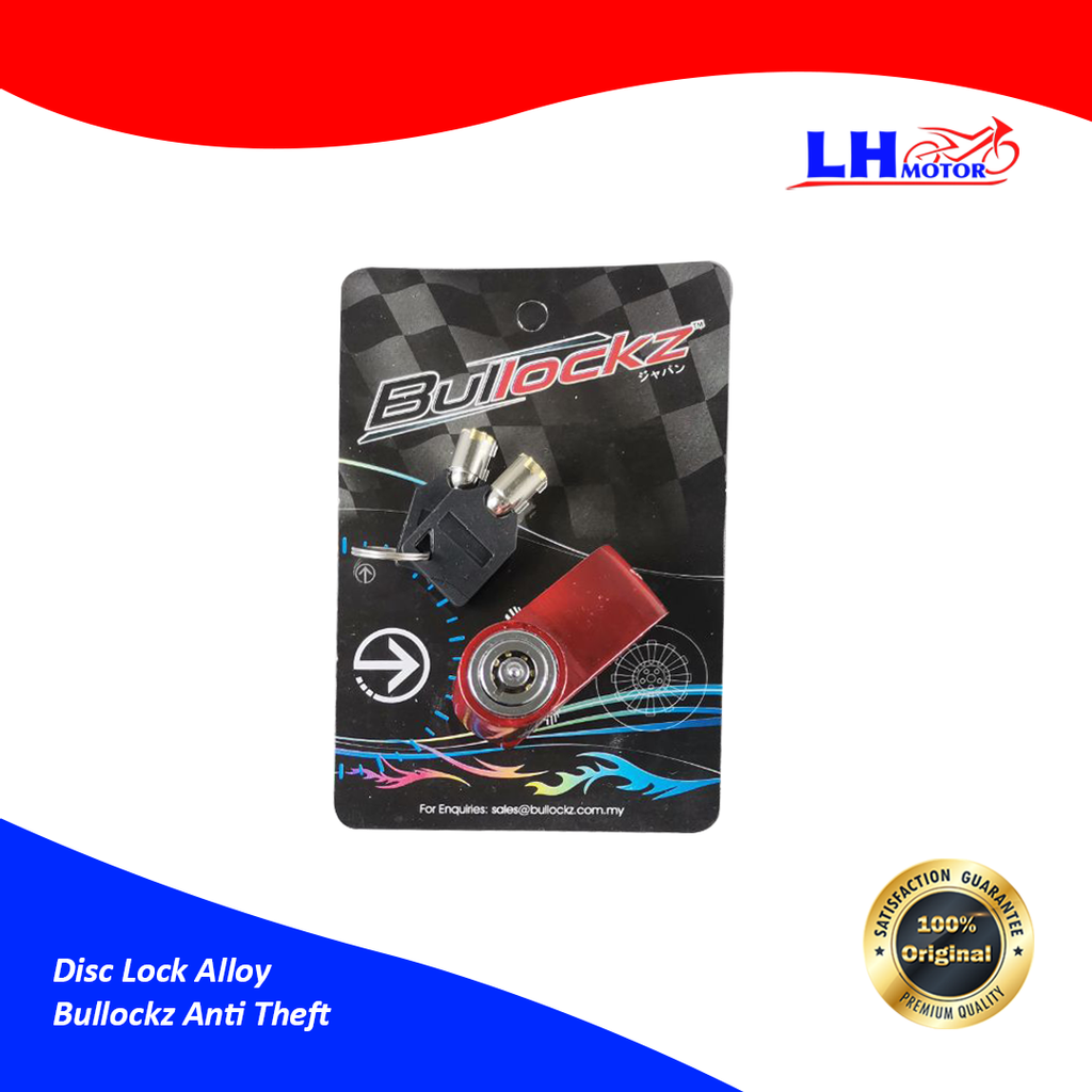 Disc-Lock-Alloy-1.png