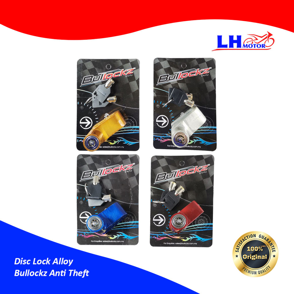 Disc-Lock-Alloy-4.png