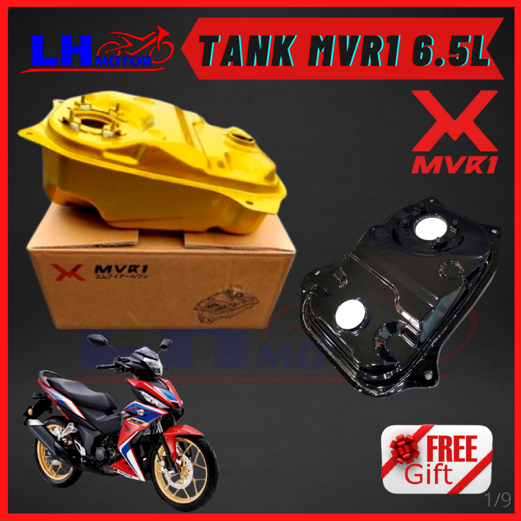 TANK MVR1 1.png