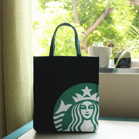 limited-edition-authentic-japan-starbucks-tote-bag-black-vizodeal-1.jpg