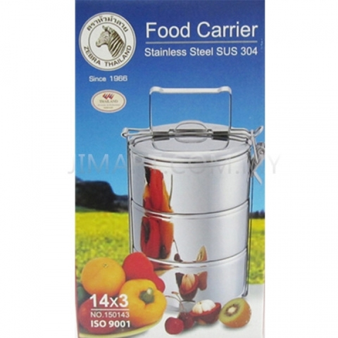 170804163331_zebra_stainless_steel_food_carrier_-_3_tier_14cm_1