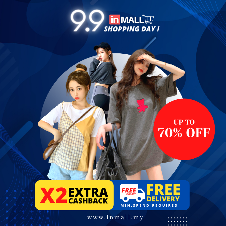 inMALL -