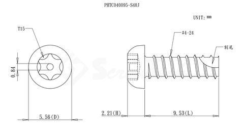 PHTC040095-S40J圖面.jpg