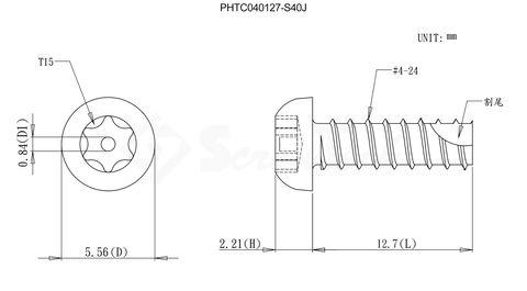 PHTC040127-S40J圖面.jpg
