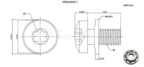 PWTM0400800D-1圖面.jpg