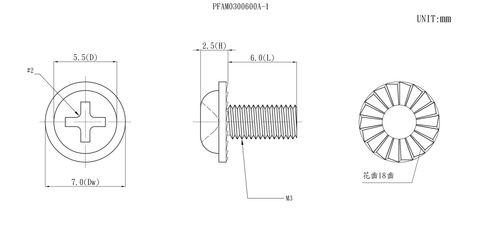 PFAM0300600A-1圖面.jpg