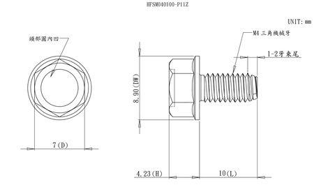 HFSM040100-P11Z圖面.jpg