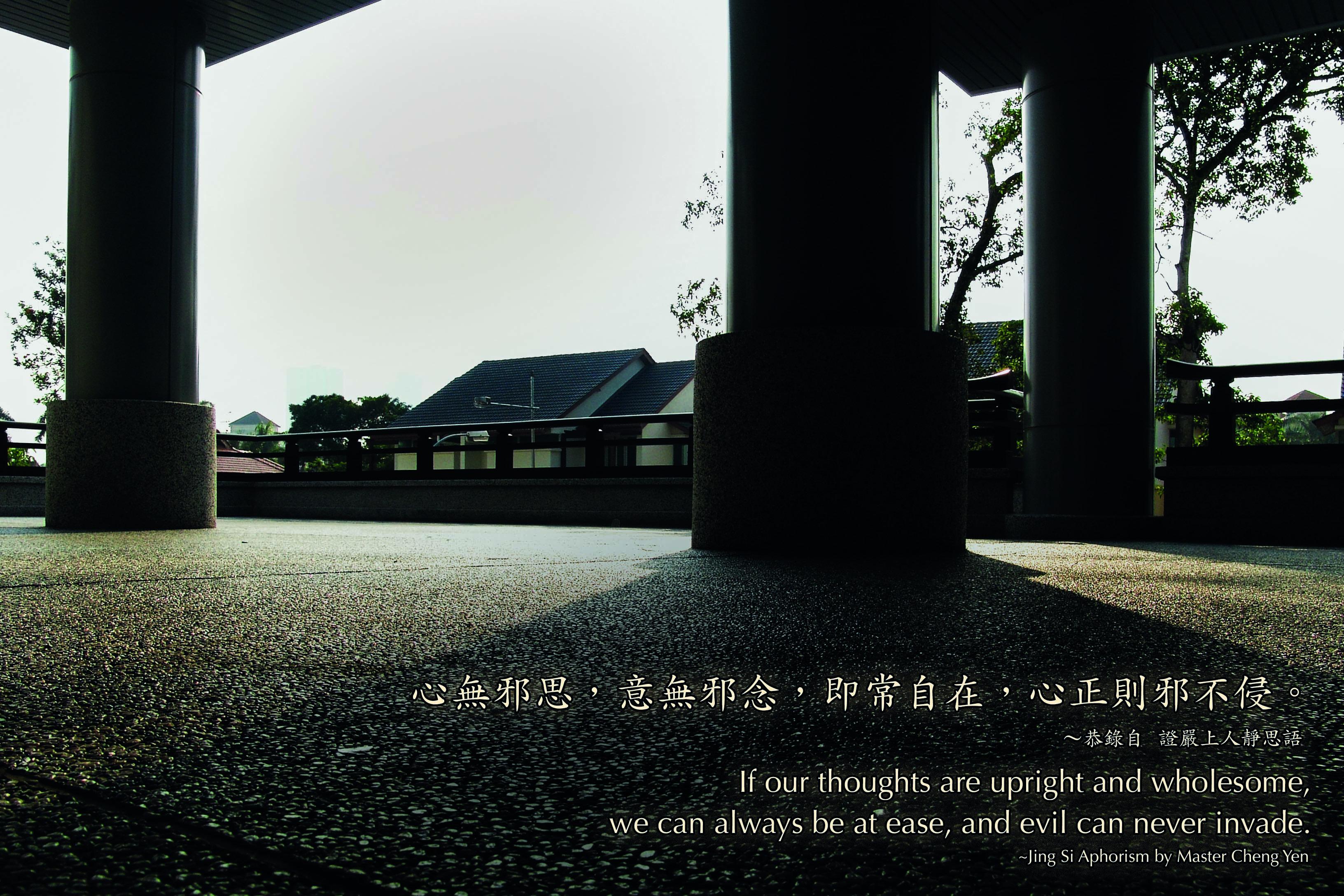 n靜思語-z-04.jpg