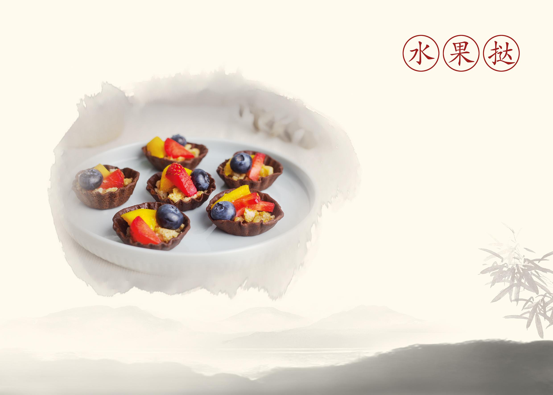 淨斯食譜: 水果撻