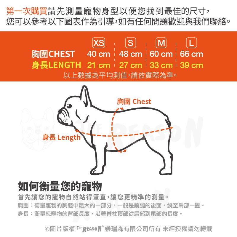 樂瑞森寵物衣服尺寸測量_工作區域 1.jpg