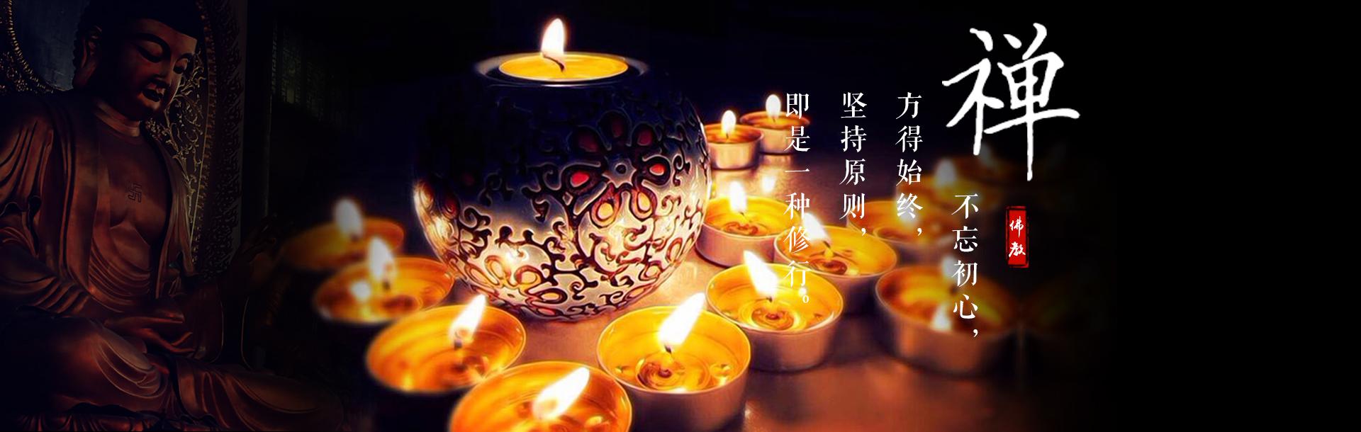 VB Xiang Yuang Ge 祥缘阁 |